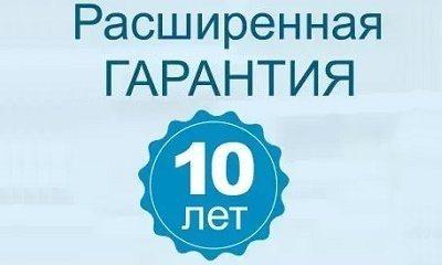Расширенная гарантия на матрасы Промтекс Ориент Киров