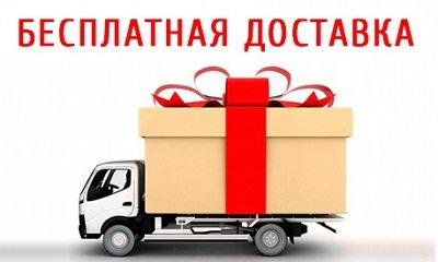 Доставка матрасов бесплатно Киров